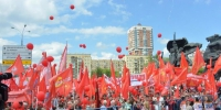 b_300_0_16777215_00_https___kprf.ru_media_images_newsstory_illustrations_large_4e0e5b_1.jpg - КПРФ