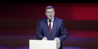 b_300_0_16777215_00_https___kprf.ru_media_images_newsstory_illustrations_large_4ccdc7_1.jpg - КПРФ