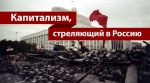 b_300_0_16777215_00_https___kprf.ru_media_images_newsstory_illustrations_large_12b2fe_k.jpg - КПРФ