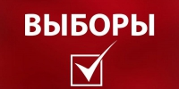 b_300_0_16777215_00_https___kprf.ru_media_images_newsstory_illustrations_large_cc37de_vybory.jpg - КПРФ
