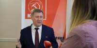 b_300_0_16777215_00_https___kprf.ru_media_images_newsstory_illustrations_large_ff14f2_dsc_6704.jpg - КПРФ